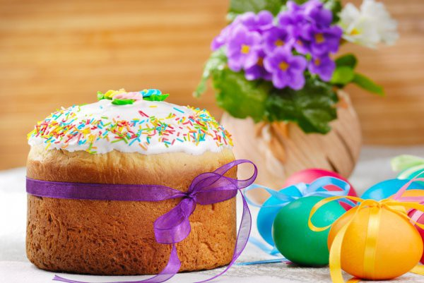 Великдень – світле й радісне свято