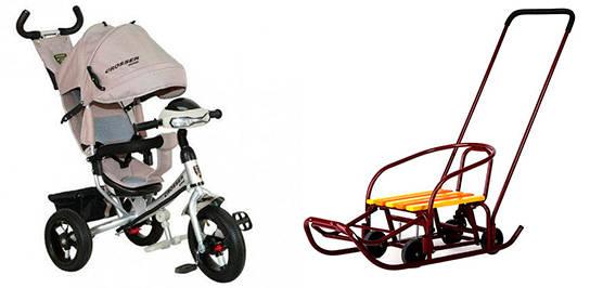 Велосипед и санки для самых маленьких